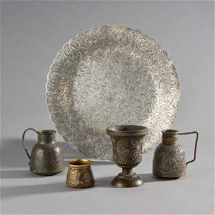 Five Pieces of Persian Metalware