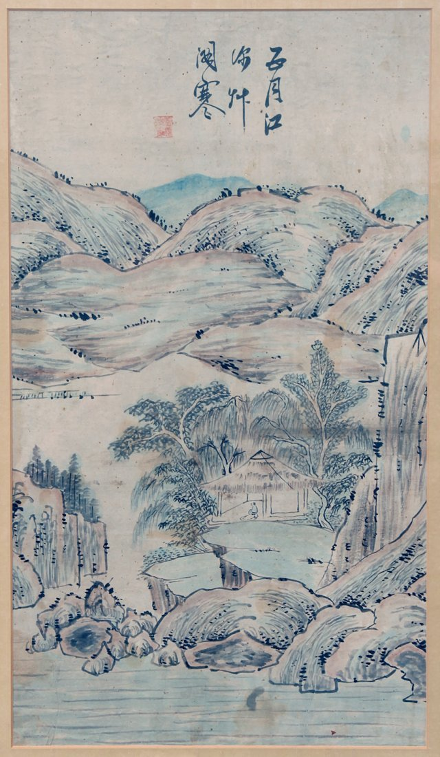 Chinese Scroll Fragment Landscape W/C Painting