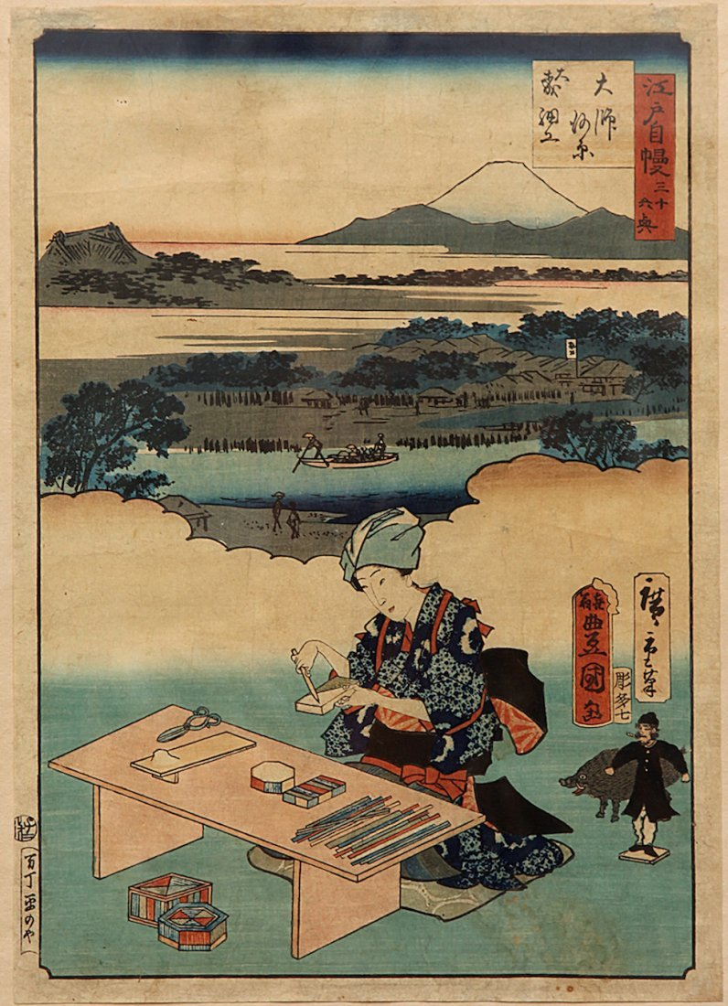 Signed Japanese Woodblock Landscape w/ Figures