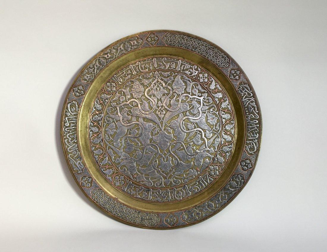 Antique Multi-Metal Cairoware Platter