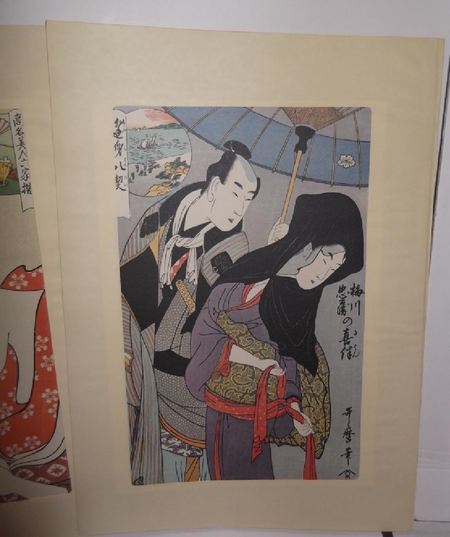 7 Japanese prints - 2