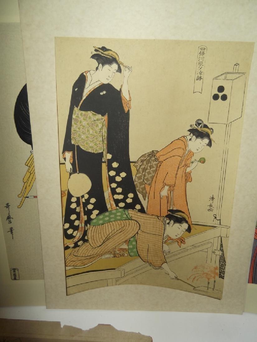 7 Japanese prints - 3