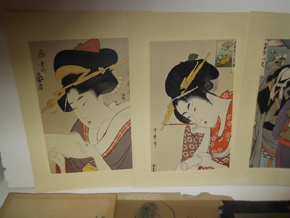 7 Japanese prints - 6