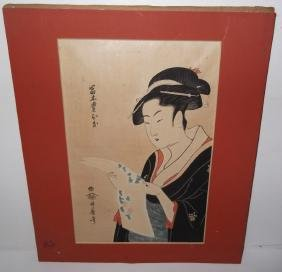 20th c. Japanese woodblock