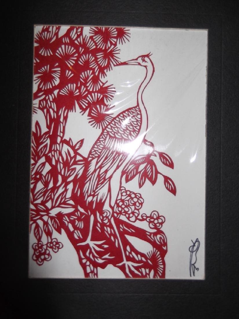 5 piece Japanese artwork lot - 3