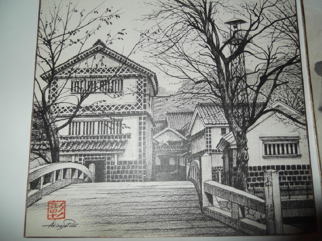 5 piece Japanese artwork lot - 5