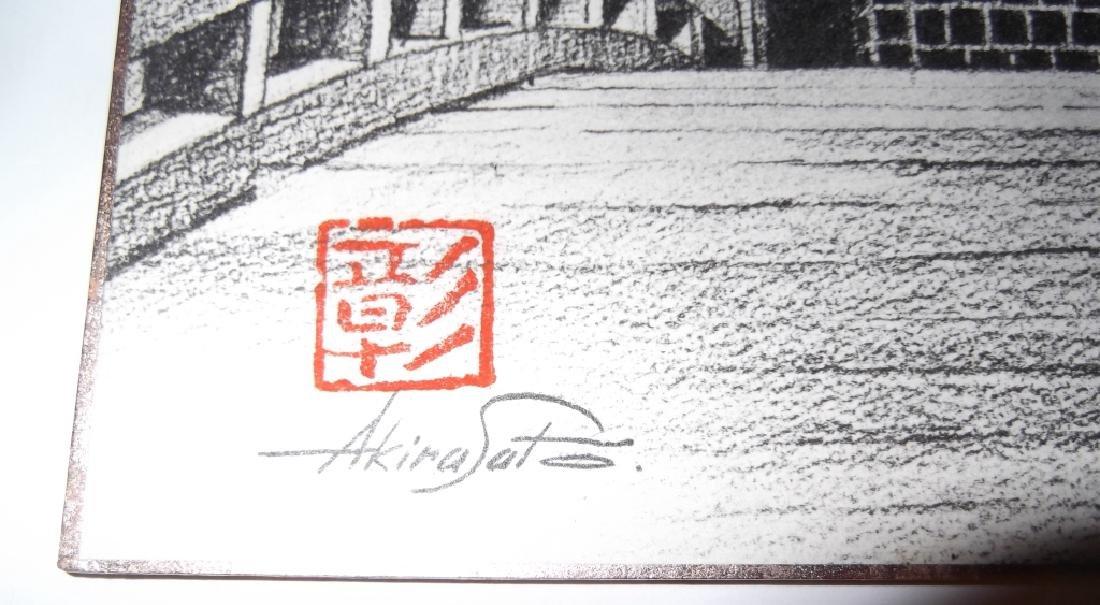 5 piece Japanese artwork lot - 6