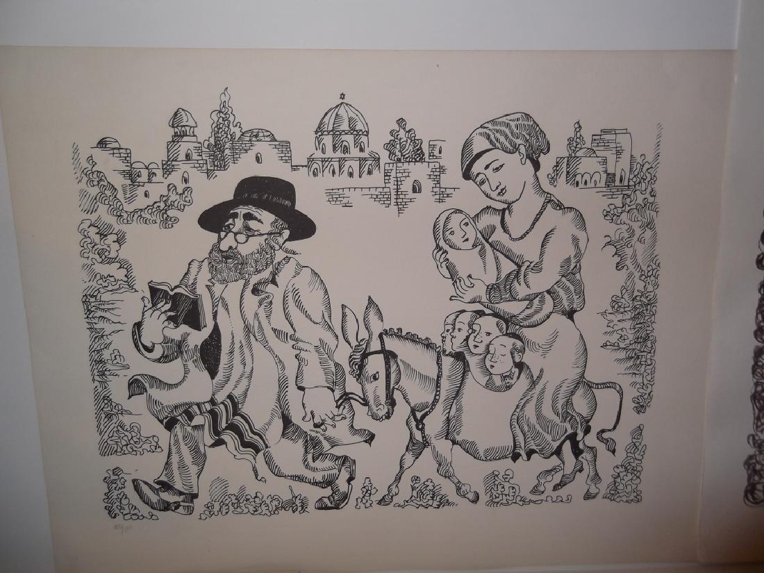 4 piece judaica artwork - 5
