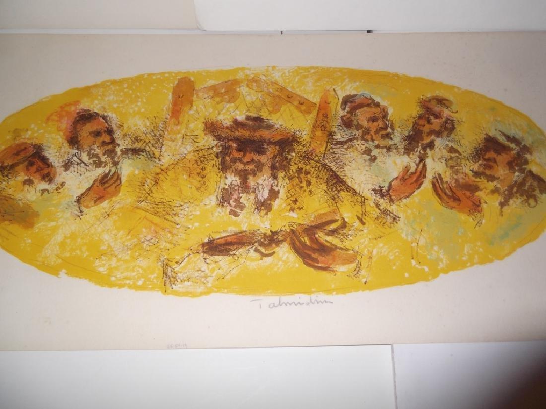 4 piece judaica artwork - 7