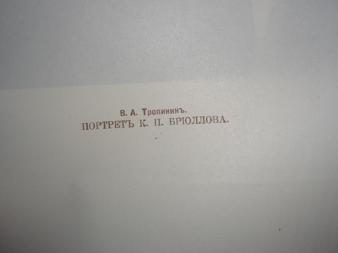 45 1909 Russian engravings - 15