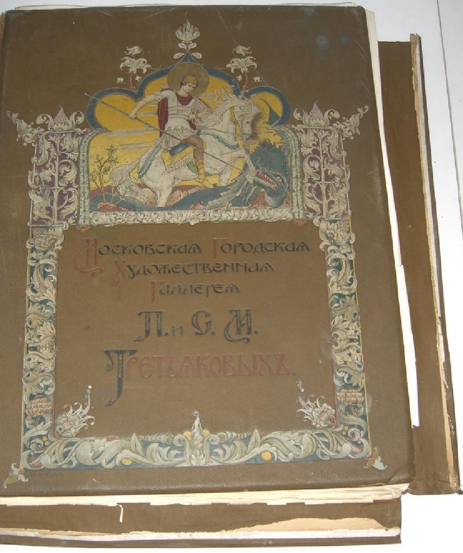 45 1909 Russian engravings - 4