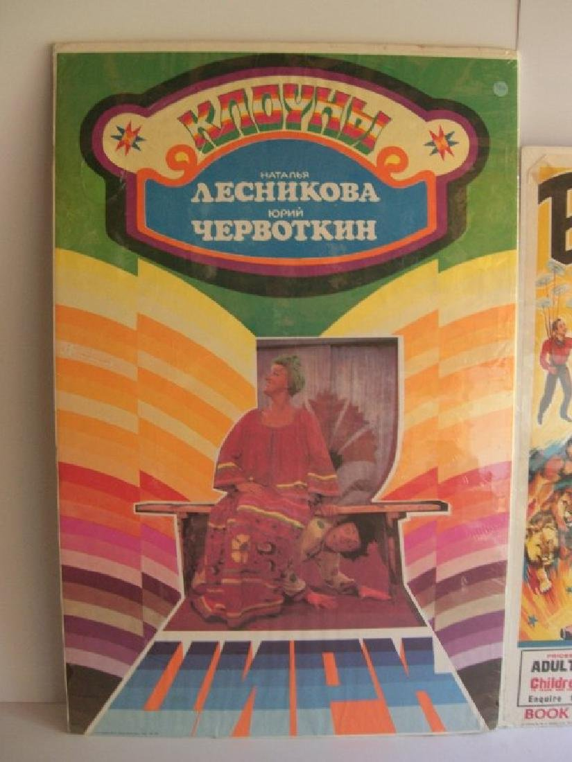 2 circus posters - 4