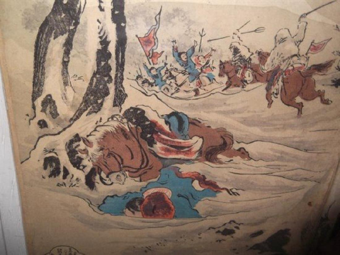 Japanese woodblock triptych - 3