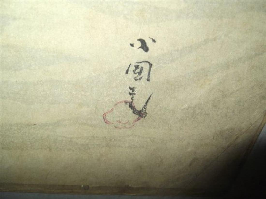 Japanese woodblock triptych - 6