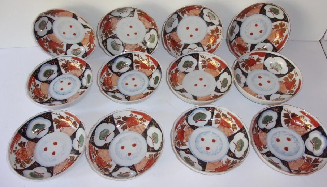 12 contemporary Satsuma hand painted bowls