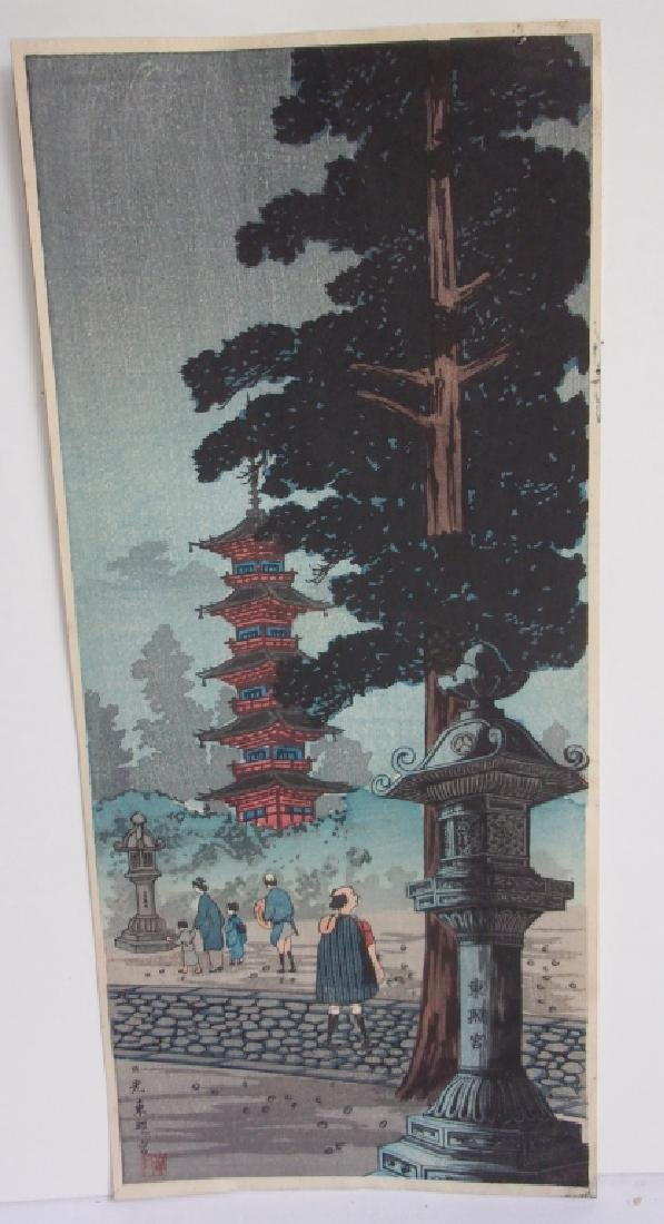 Japanese wood block signed in plate