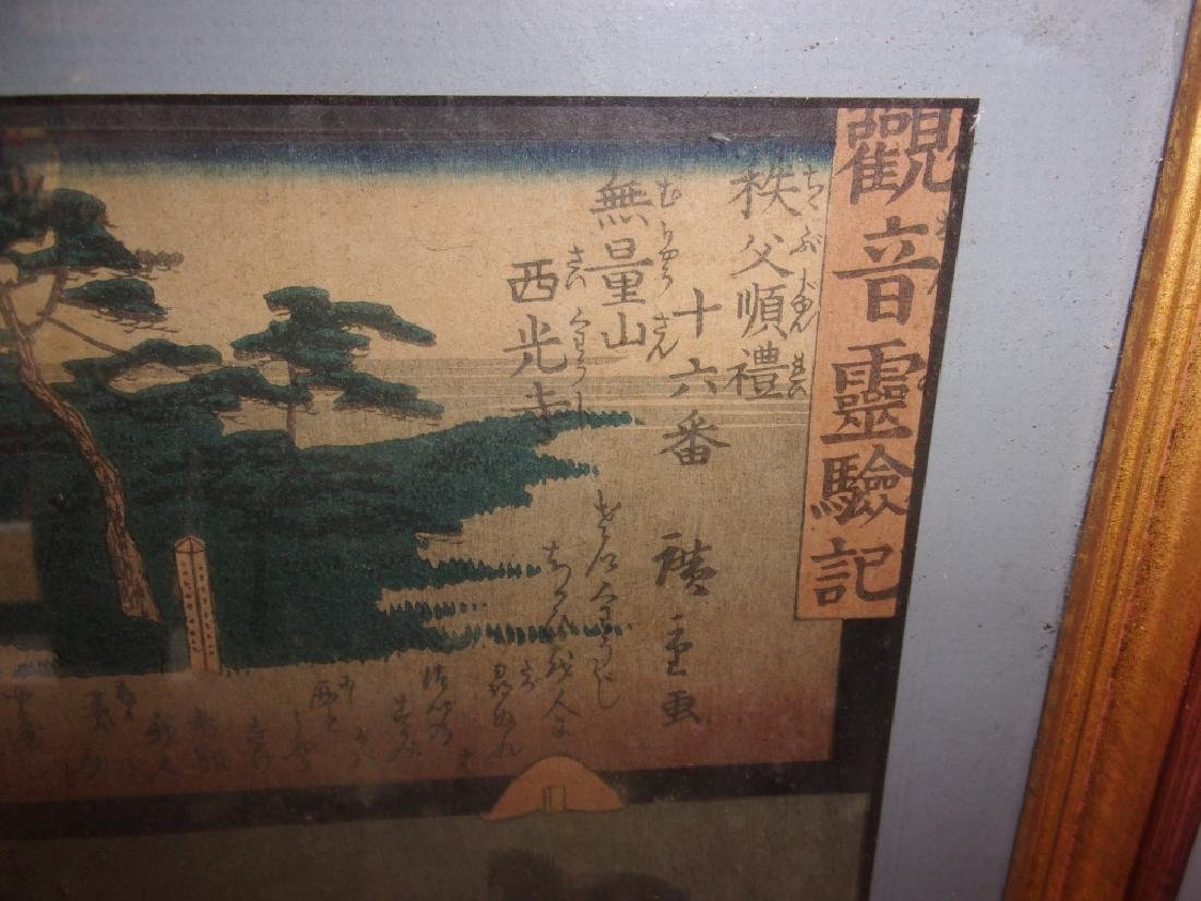 vintage Japanese wood block framed - 5