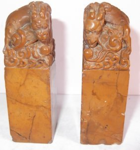 2 Carved Soapstone Chinese Stamp Seals