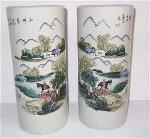 Pair of Oriental vases