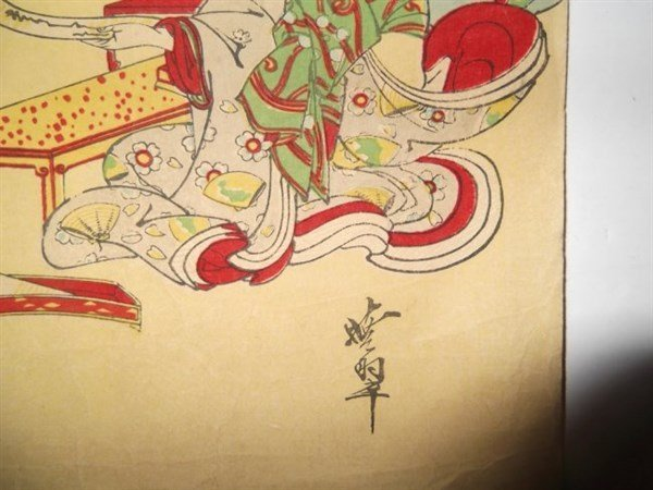 2 sets Japanese triptych woodblock prints - 10