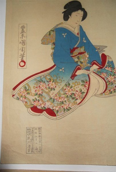 2 sets Japanese triptych woodblock prints - 5