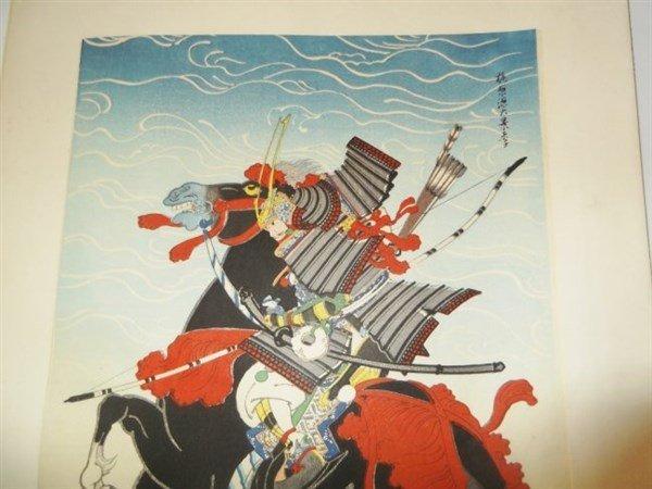 3 Japanese woodblock prints by Sadanobu Hasegawa - 5