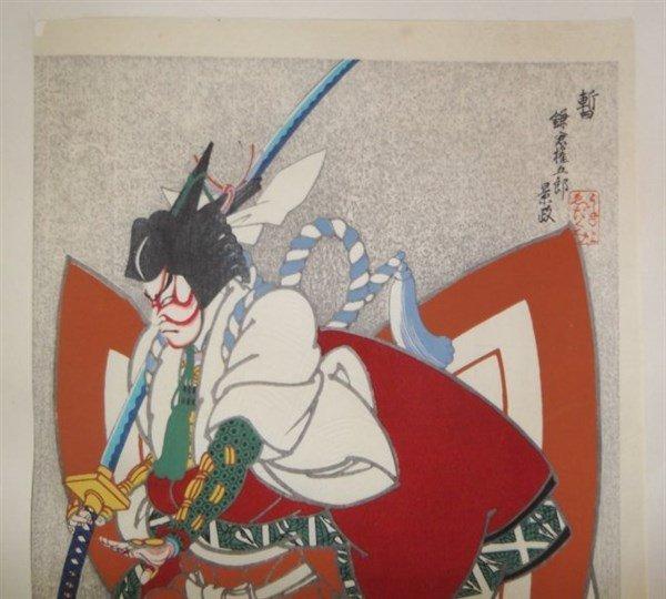 3 Japanese woodblock prints by Sadanobu Hasegawa - 8