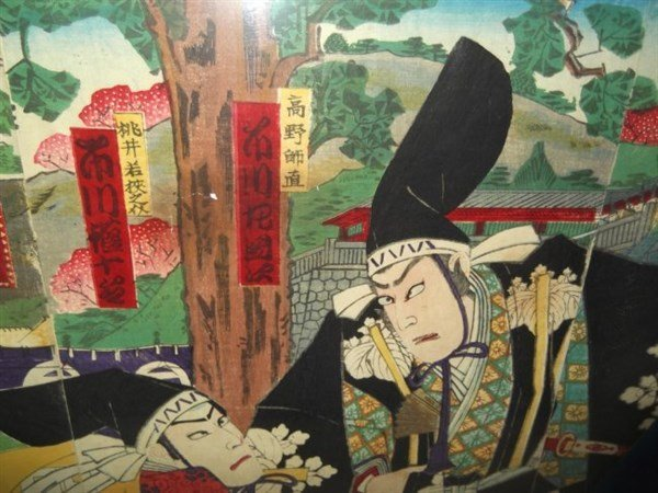 Japanese woodblock Kabuki triptych - 2