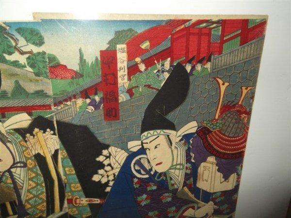 Japanese woodblock Kabuki triptych - 3