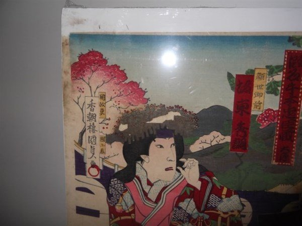 Japanese woodblock Kabuki triptych - 4