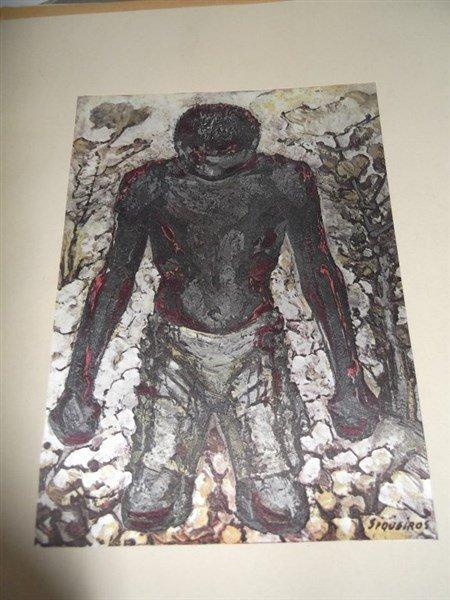Pintura Mexicana book of prints by Siqueiros - 3
