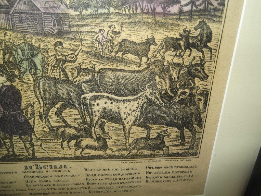 Russian farm scene colored woodblock - 3