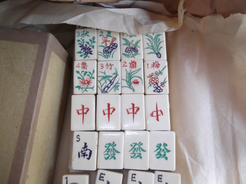 Mahjong tile set - 5
