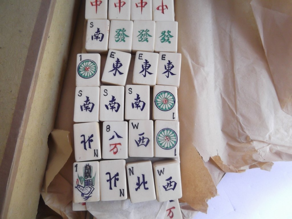 Mahjong tile set - 6