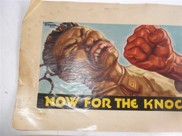 2 WWII c. 1941-1945  American Oil Company posters - 4