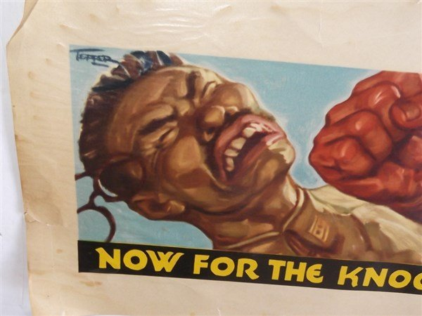 2 WWII c. 1941-1945  American Oil Company posters - 7