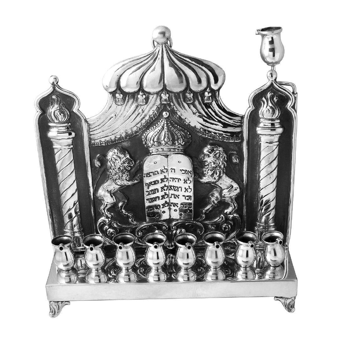 Karl Junker Antique Hanukkah Menorah