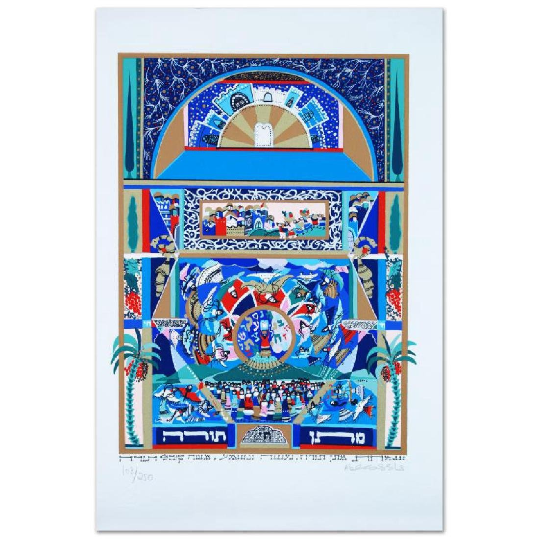 """""""Shavuot"""" Limited Edition Serigraph by the Talented"""
