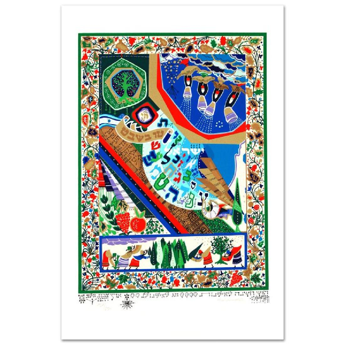 Tu B'Shvat Limited Edition Serigraph by the Talented - 3