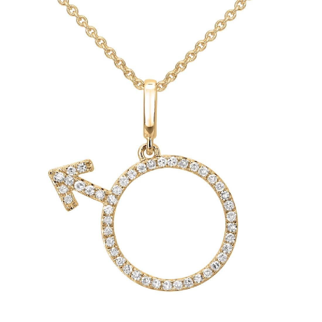 14KT Yellow Gold 0.14ctw Diamond Pendant With Chain