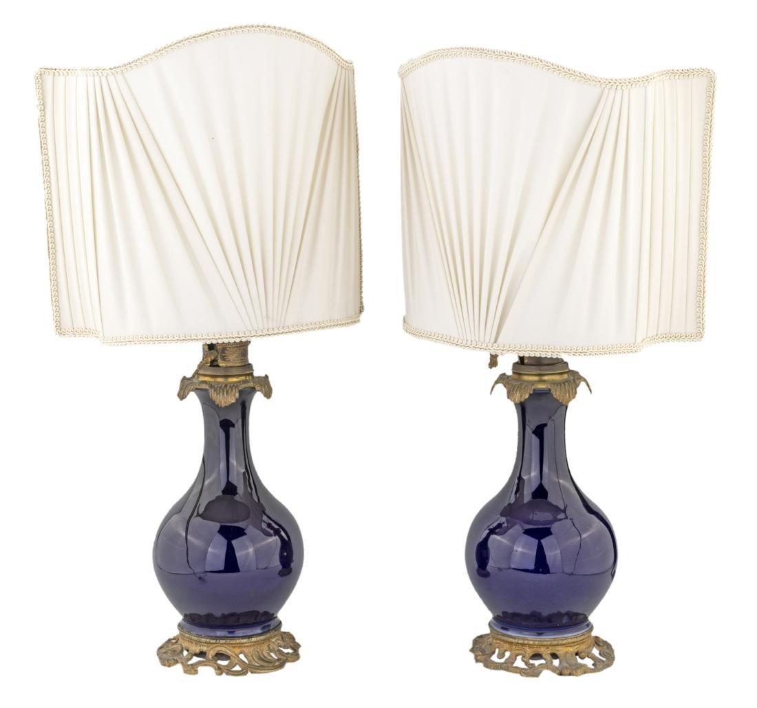 COPPIA DI LAMPADE | PAIR OF LAMPS