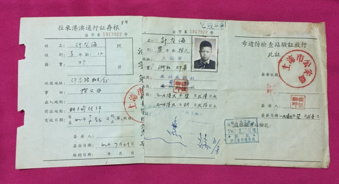 1962 China Pass for Crossing to Hong Kong & Macau