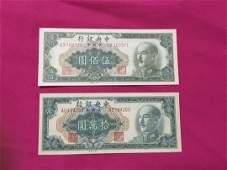 1949 Central Bank of China (500, 100,000 Gold Yuan)