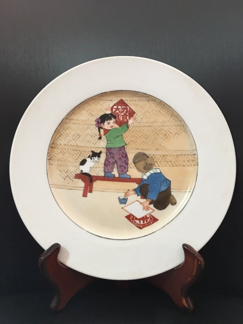 Cultural Revolution Happy Children Porcelain Plate