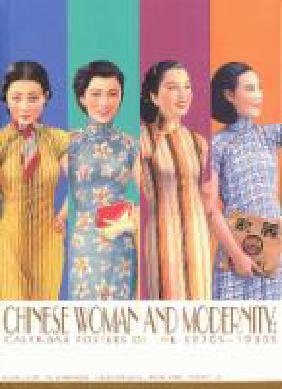 Book. Chinese Woman and Modernity
