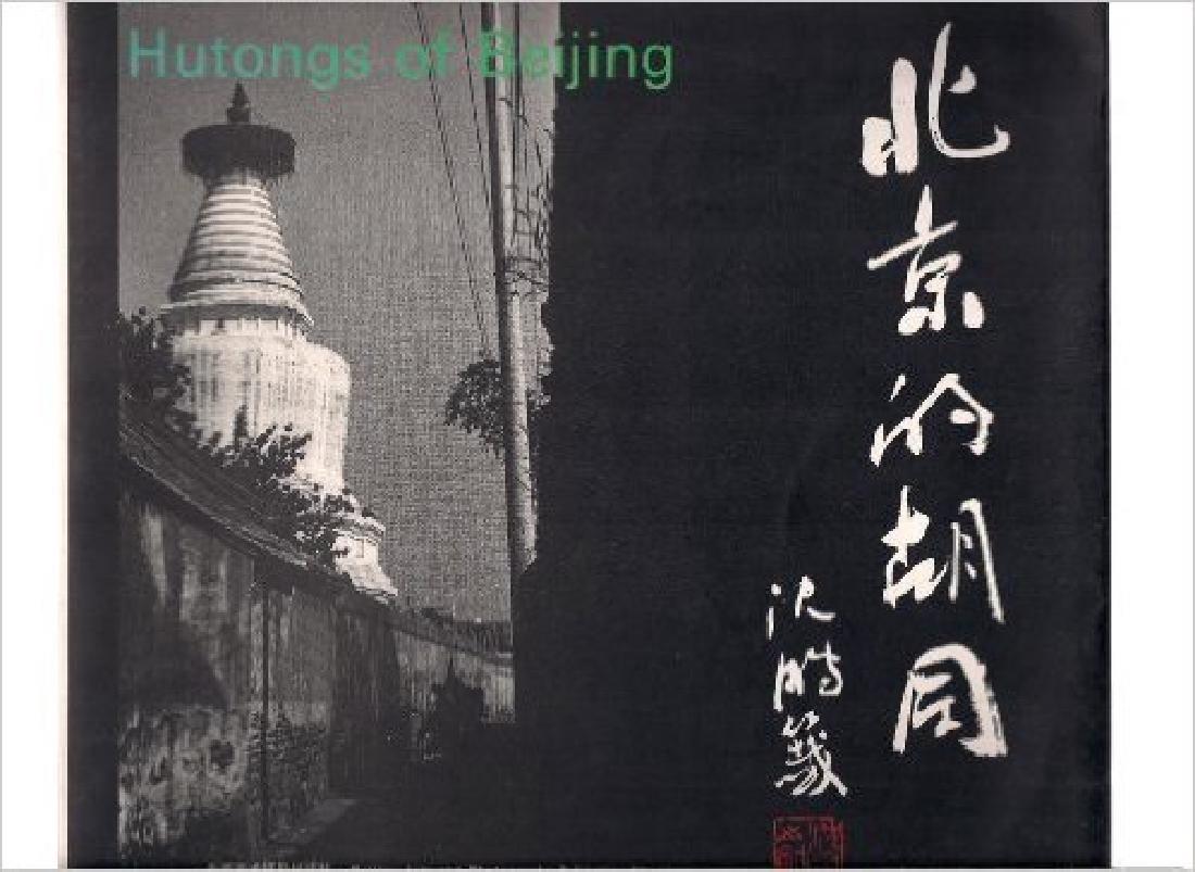 Book. Hutongs of Beijing