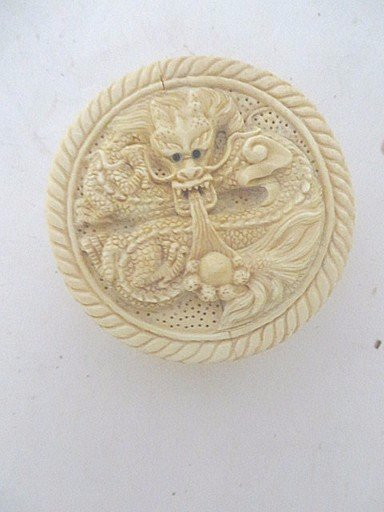 Carved Oriental Compass  Box With Dragon Top - 2