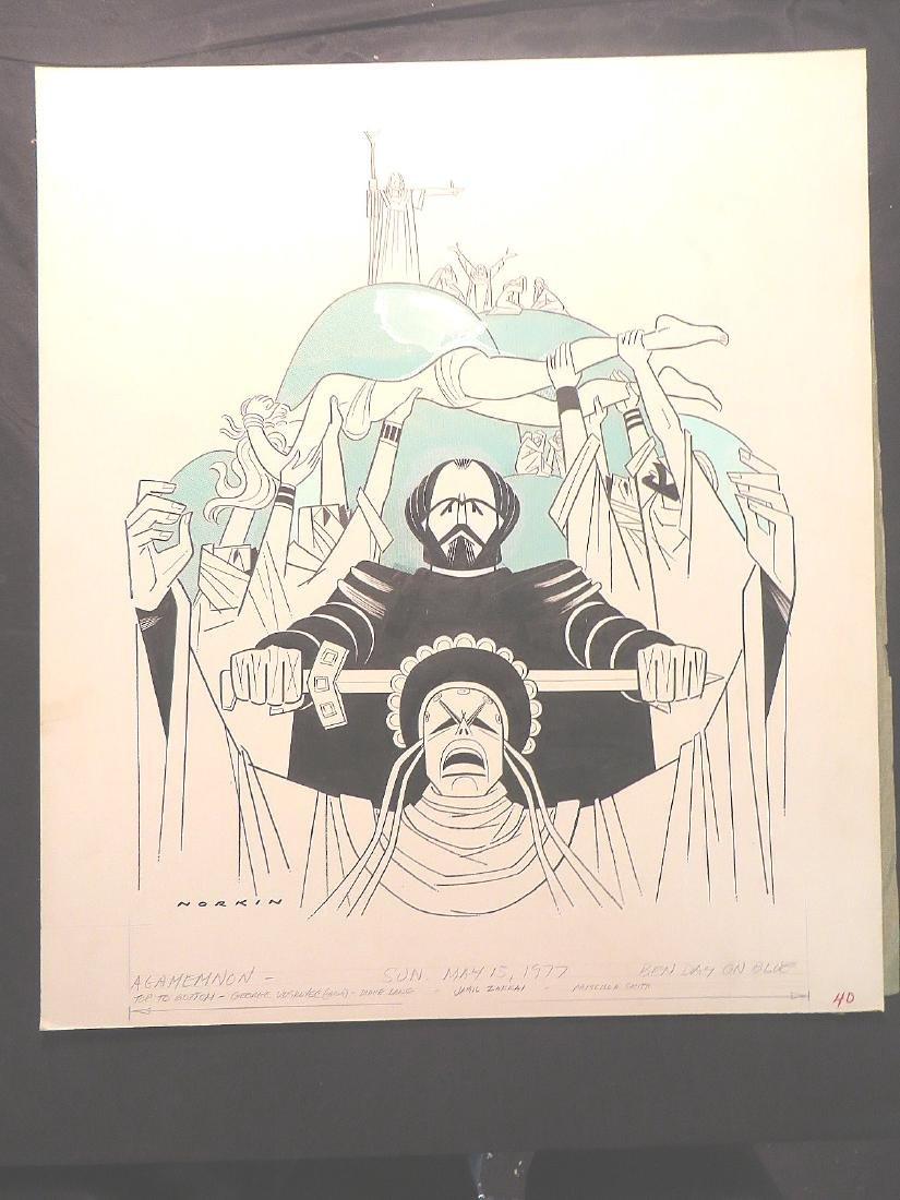 Smith, Pricilla. Agamemnon. 1977