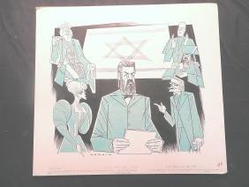 Hecht, Paul. Herzl. 1976