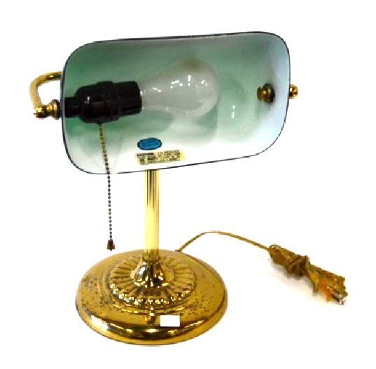"""Emeralite"" Lamp Brass Base - 2"